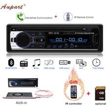 1 Дин Радио mp3 плеер bluetooth 1din Модернизированный 2018 Авторадио аудио HIFI FM стерео 12 v Универсальный цифровой громкой связи