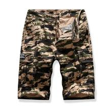 Camouflage Board Shorts Men Multi-pocket Cargo Summer Surf & Beach Army style Khaki Gray Beige