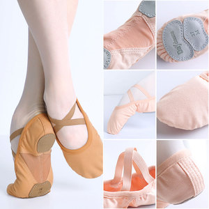 Image 2 - Dance Academy Three Soft Split Sole Ballet Shoes Adult Professional Girls Women Stretch Fabric Mesh Splice Dance Slippers
