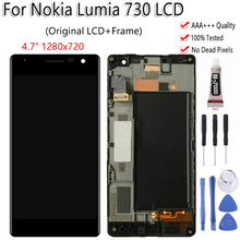 For Lumia Nokia Screen
