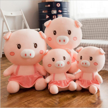 New Cute Wearing Skrit Pink Pig Soft Plush Toys Stuffed Animal Pig Toy Plush Pillow Children Girl Birthday Gift