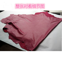 dyed red genuine Sheep leather material for bags/shoes/belts