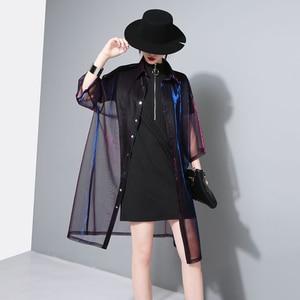 Image 2 - [Eam] 2020春夏新作ラペル七分袖グリーンシン視点ルーズビッグサイズのシャツの女性ブラウスファッションJU180