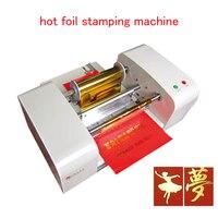 Hot Foil Stamping Machine Digital Hot Stamping Machine Gilding Flatbed Printer Foil Stamping Press Machine TJ 256