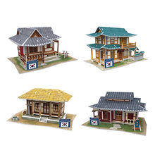 CubicFun Cardboard Puzzle Toy 3D DIY South Korea Ancient Houses Assembly Model Educational Learning Toys For Children(China)