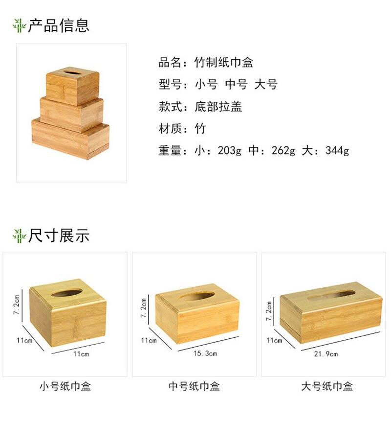 RSCHEF 1 шт салфеток ящики салфетки держатель Бумажная автомобильная коробка для салфеток