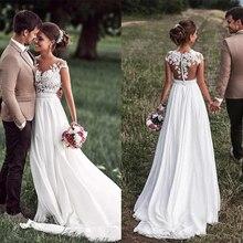 Smileven Beach Lace Appliques Wedding Dress Cap Sleeves Whit