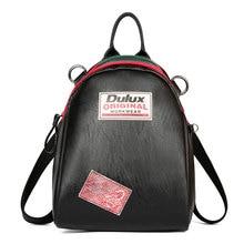 2017, Новая мода кожа мини-ноутбук рюкзак женские небольшие дорожные сумки для девочек школьная сумка рюкзак свет Водонепроницаемый рюкзаков