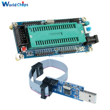 Placa de desarrollo ATMEGA16, tablero de sistema mínimo ATmega32 + USB ISP USBasp programador ISP ATTiny 51 Módulo de placa
