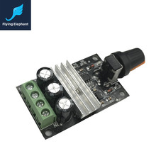 PWM DC Motor Speed Controller 6V 12V 24V 28V 3A Speed Switch Governor