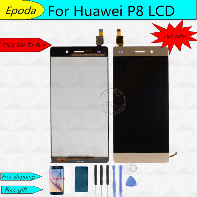 "Huawei P8 Lite LCD Display Touch Screen Digitizer Assembly With Frame Replacement ALE-L04 ALE-L21 For 5.0"" Huawei P8 Lite LCD"