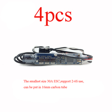 4PCS Mini 30A