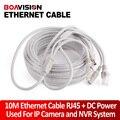 10 M/33ft Cable Ethernet CAT5 RJ45 + DC Power/CAT-5e Cable de Lan Cable de Red IP CCTV Sistema NVR cámara