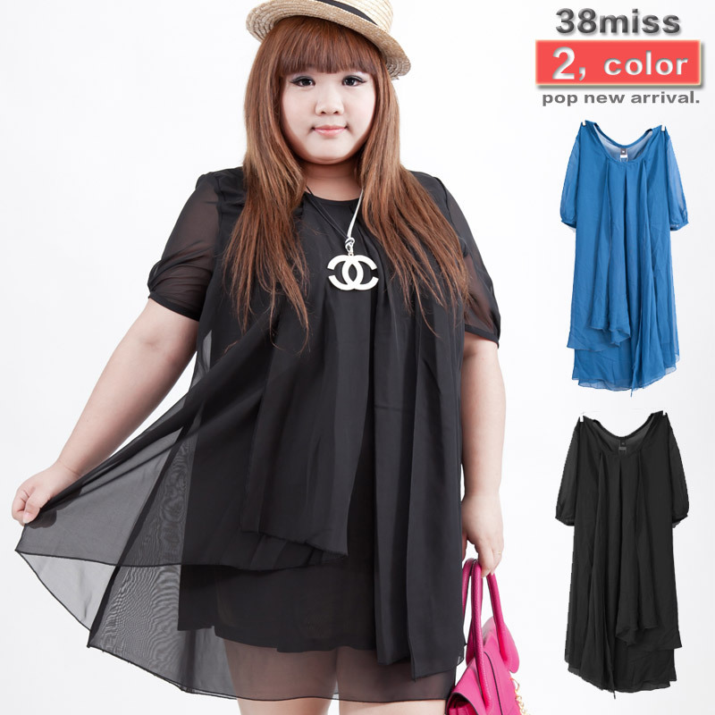 Plus Size Dress Custom Black/Blue Summer Clothing,Clothes Fat Women ...