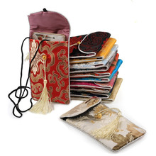 10pcs/lot Silk Brocade Jewelry Pouch Chinese Style Bags Rectangle Phone Holder Gifts With Bell