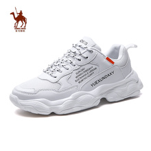 CAMEL JINGE Classic Spring Autumn White Running Shoes for Men Chunky Sneakers Jogging Street Walk Man Sport deporte hombre