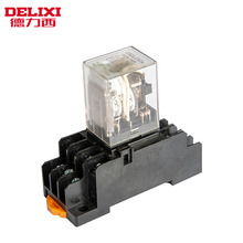 CDZ9L-54P Electronic Electromagnetic Relay 5A 14PIN Coil DPDT With Socket Base DC12V,24V AC110,220V Can Instead MY4NJ ly2nj dc12v coil 2no 2nc 8pin power electromagnetic relay w ptf08a socket