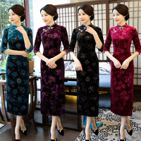 Velvet Qipao Cheongsam Women Modern Chinese Dress Adult Traditional Chinese Clothing Ladies Oriental Style Wedding Wear DN3011