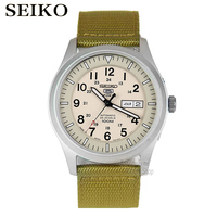 SEIKO Watch Shield No 5 Fashion Army Automatic Mechanical Steel Waterproof Men S Business Table SNZG13J1