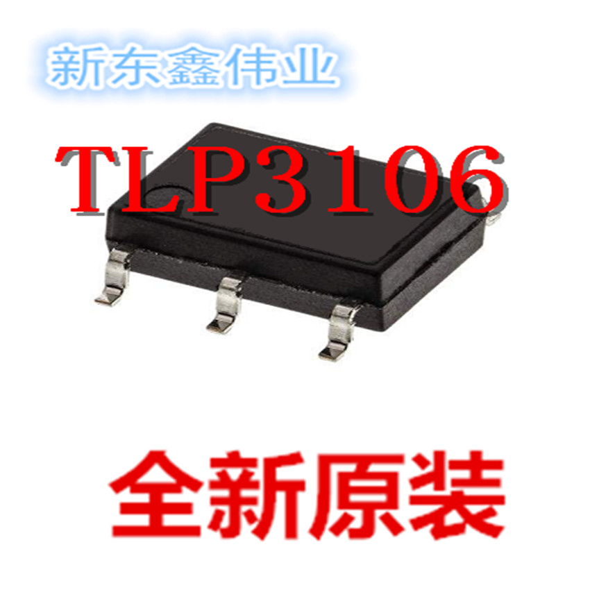 10pcs New TLP310 P3106 Solid State Relay Optocoupler Patch SOP6