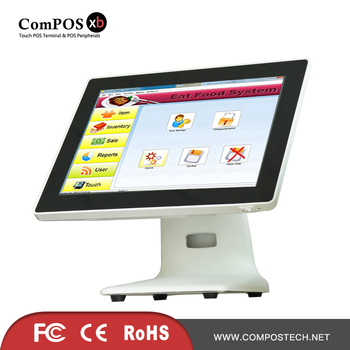 Made In China White Color 15 Inch POS All In One Capacitive Touch Screen Ordering System For Lottery