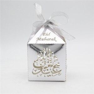 Image 5 - HAOCHU 50 pz Eid Mubarak Contenitore di Caramella Oro Laser Cut Argento Ramadan Kareem Regalo Scatole Musulmano Festival Felice EID Partito forniture