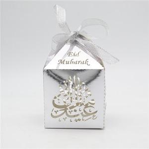 Image 5 - HAOCHU 50pcs Eid Mubarak Candy Box Gold Laser Cut Silver Ramadan Kareem Gift Boxes Muslim Festival Happy EID Party Supplies