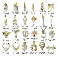 5pcs/lot Pendant/wings/Ring 3D Alloy Nail Art Zircon metal manicure nail accessories Jewelry DIY Decoration charms