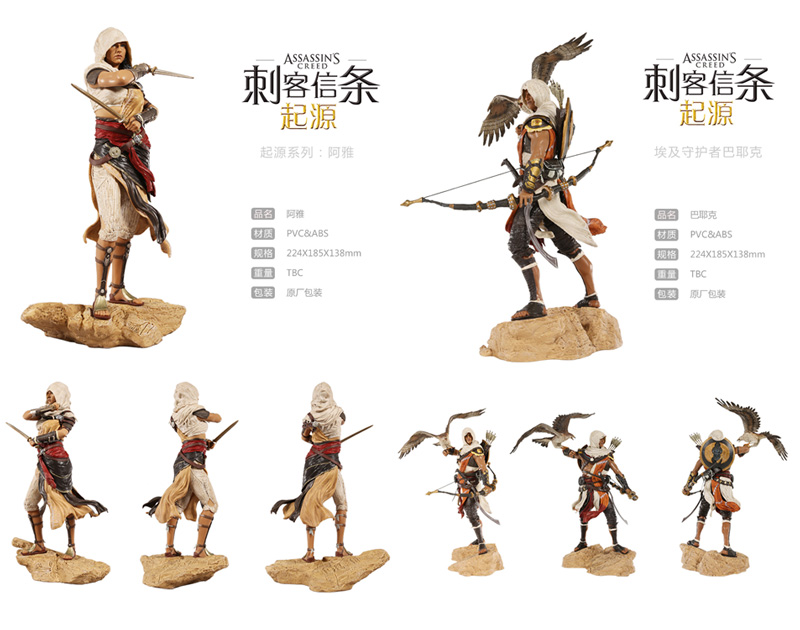 New Bayek Protecteur eagle AYA Sword Game Movie Assassins Creed Assassin's Creed Origines Figure Statue Figurine Toys titanfall 2 7 inch blisk statue figurine of static game