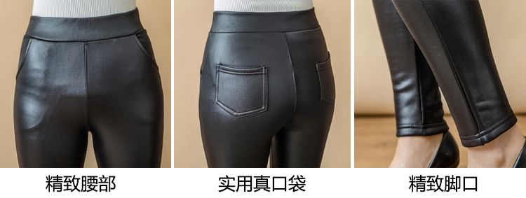 WAEOLSA Women Black PU Leather Leggings Thicken Fleece Legging Woman Slim Fit Warm Pant Winter Autumn Elastic Waist Leggins Mujer (5)