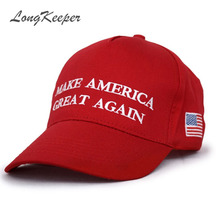 Make America Great Again Hat Donald Trump Republican Hat/Cap Digital Camo Hot Sale for President 2016 Campaign Cap