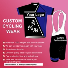 No MOQ OEM DIY 2017 hot sales custom cycling clothing/sublimated bike shorts/bicycle race top set with custom service