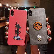 Dragon ball dos desenhos animados super z son goku caso para iphone x xr xs max 11 pro 8 7 6 s plus luxo 3d bordado pano capa macia coque(China)