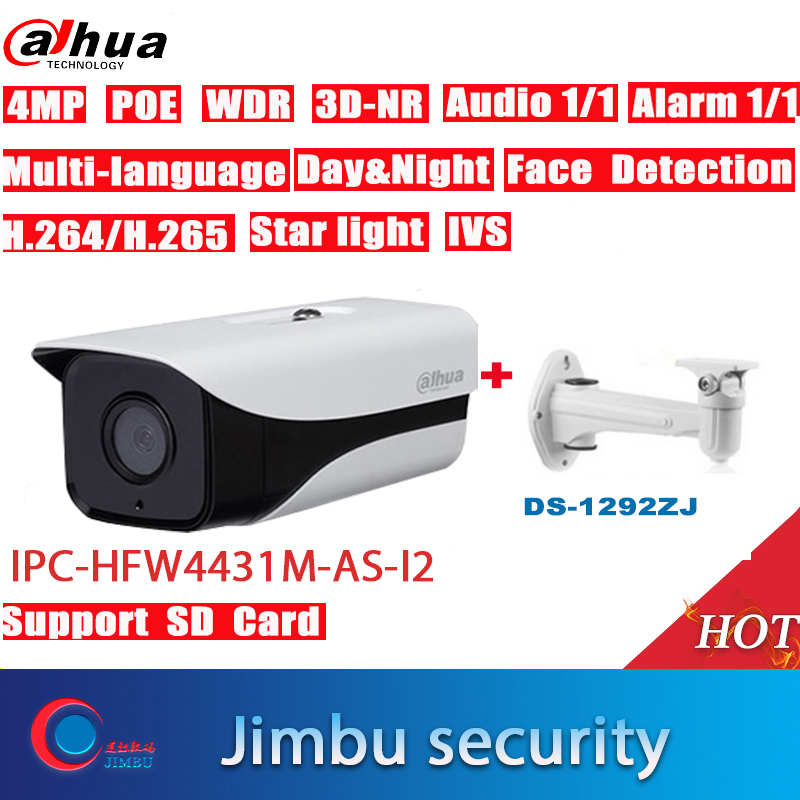 Dahua 4MP IP Camera POE Starlight IPC-HFW4431M-AS-I2 SD Card slot Audio Alarm interface IP67 IR 80M WDR bullet camera
