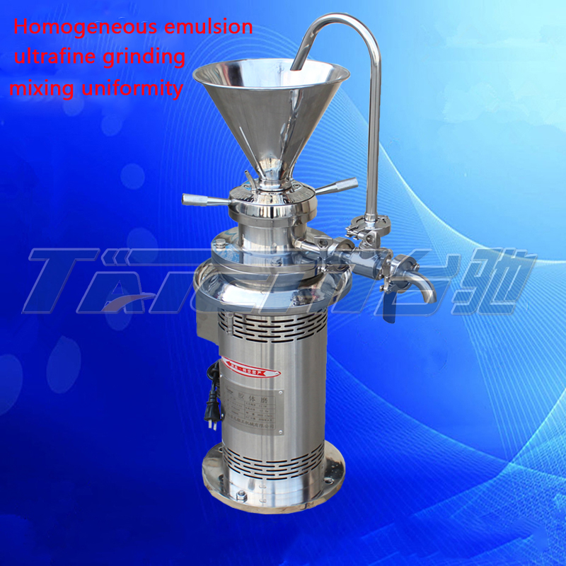 Colloid mill sesame colloid mill peanut butter colloid mill soybean grinding machine coating grinding machine JML50 food pharmaceutical industry stainless steel seeds peanut butter sesame paste chilli sauce colloid milling machine