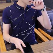 Polo à col rabattu et broderie 3D pour homme, vêtement de marque, de haute qualité, 8308