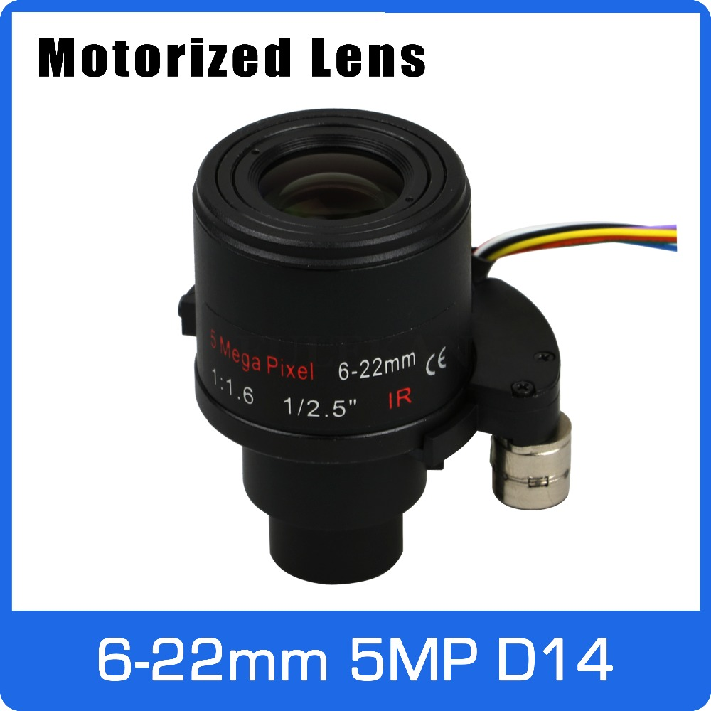 Motor 5Megapixel Varifocal Lens 6 22mm D14 Mount Long Distance View With Motorized Zoom and Focus For 1080P/5MP AHD/IP Camera
