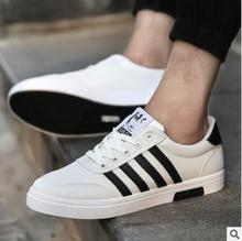 New Men Summer Autumn Classic Canvas Shoes Breathable White Casual Shoes Men Canvas Lace Up Fashion Mens Shoes Flats Size 39-44