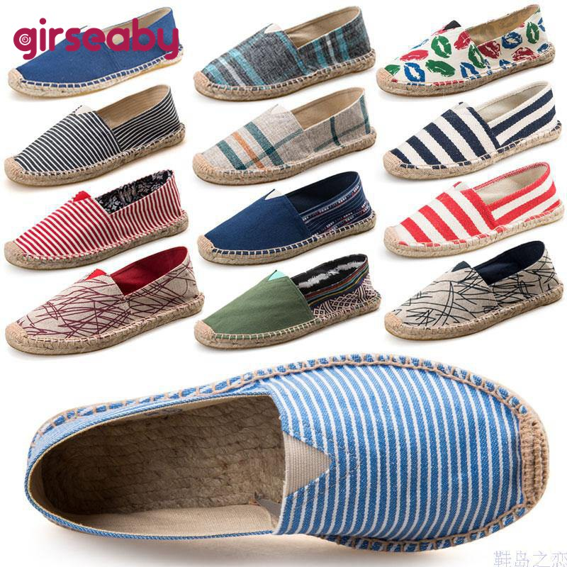 Girseaby New Arrival Black Retro Vintage Lazy's espadrilles Boat shoes flat Shoes for Female Unisex Larger Size Breathable T189f(China)