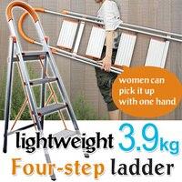 3/4/5 Step Ladder Folding Stool Stepladder Non slip Heavy Duty Aluminum Load Capacity Home Office Garage DQ9072 1/ 2/ 3