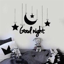 купить Wall Art Sticker Moon Star Good Night Room Decoration Vinyl Removeable Skeleton Sticker Beauty Fashion Ornament LY496 по цене 483.77 рублей