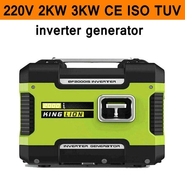 2 кВт цифровой инверторный генератор тихий Автомобиль RV 2 кВт Бытовые Маленькие бензиновые генераторы портативный бесшумный генератор мощн