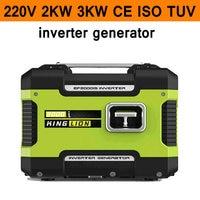 2KW Digital Inverter Generator Quiet Car RV 2KW Household Small Gasoline Generators Portable Silent Power Generator CE TUV ISO