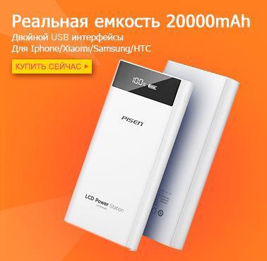 Pisen 20000 mah capacidad original 2a 18650 cargador powerbank banco de la energía 10000 mah de la tableta de la pantalla lcd para iphone 6 samsung xiaomi