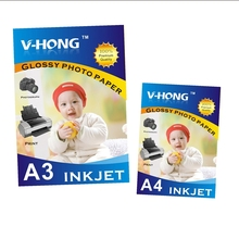 A4 SIZE High quality photo glossy paper
