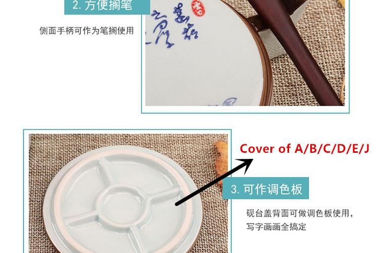 1 peça, placa de tinta cerâmica prato