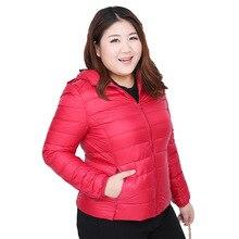화이트 오리 다운 재킷 여자 후드 코트 플러스 사이즈 6xl 100 kg 겨울 울트라 라이트 따뜻한 파카 여성 솔리드 windproof outwear