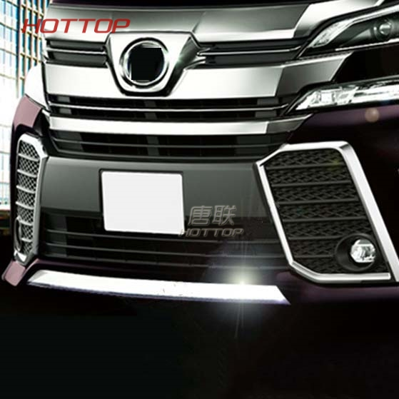 TopUnion Chrome Front Bottom Bumper Protection Hood Lower Grille Cover Trim Strip For Toyota Alphard Vellfire 2016 2017 20182019