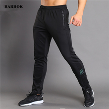 BARBOK Men Sports Running Pants Pockets Athletic Fitness Workout Pant Training Elasticity Legging Jogging Gym Trousers