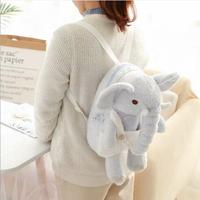 WYZHY Blue elephant bag plush toy doll bedside decoration to send friends and children gifts 30CM